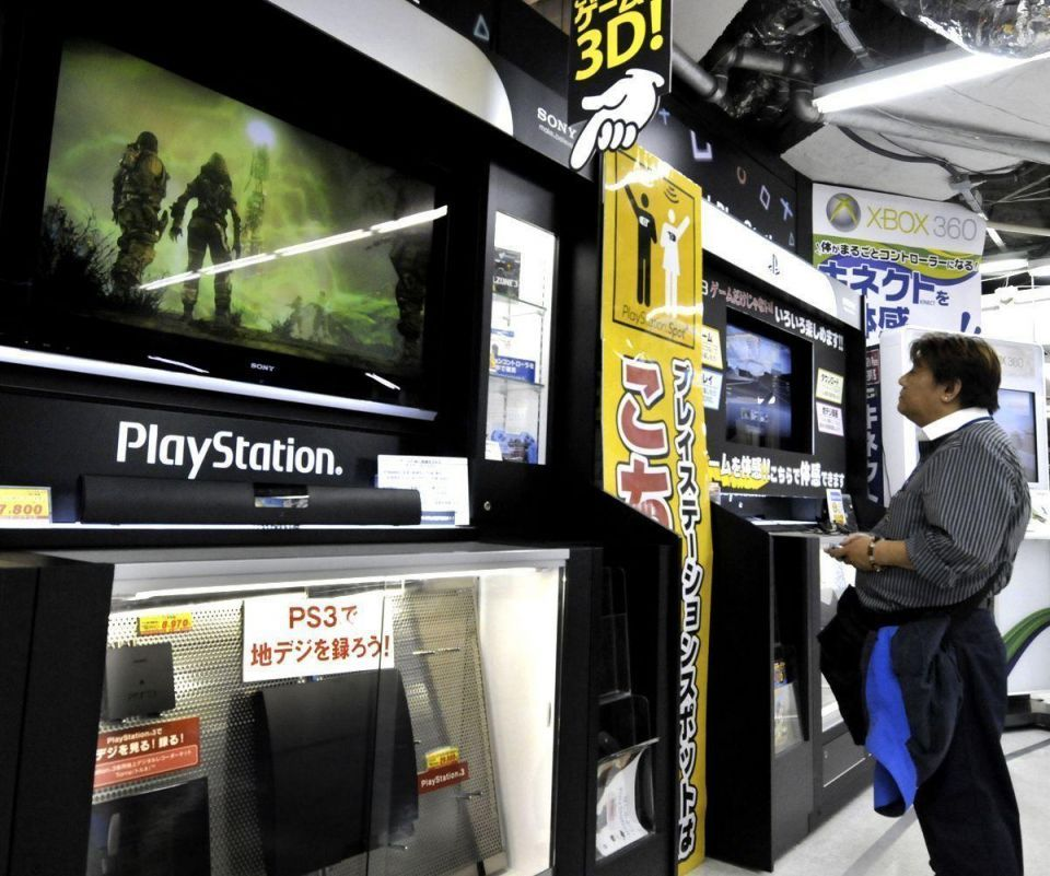 Sony to sell stake in LCD venture to Samsung for $940m