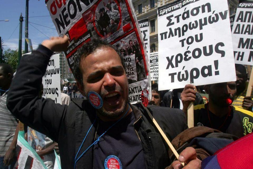 Violent protests against Greek austerity measures