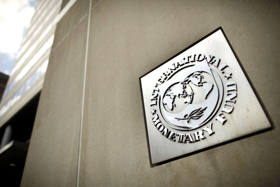 UAE growth to slow to 2.3% in 2012, says IMF