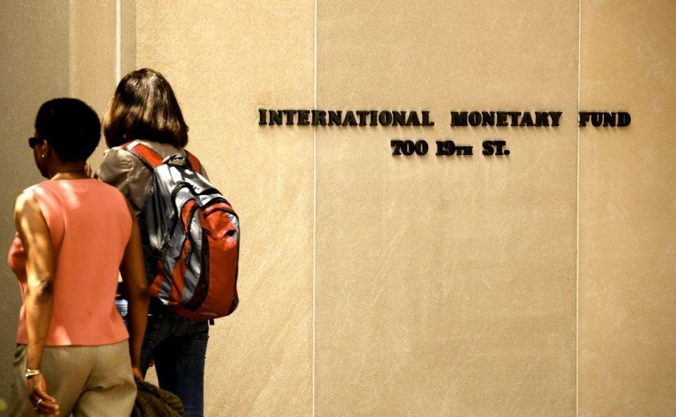 IMF says it does not see global recession looming