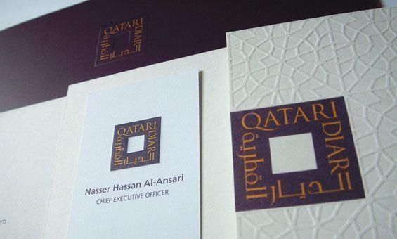 Qatari Diar shortlisted to buy Greek airport firm
