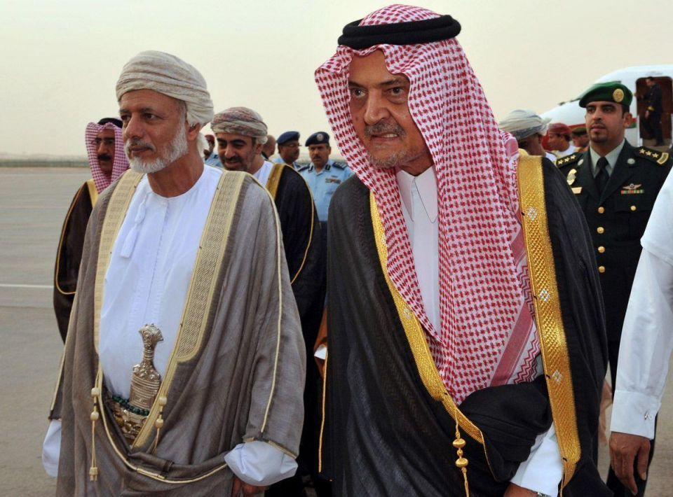 GCC calls for 'peaceful transition of power' in Yemen
