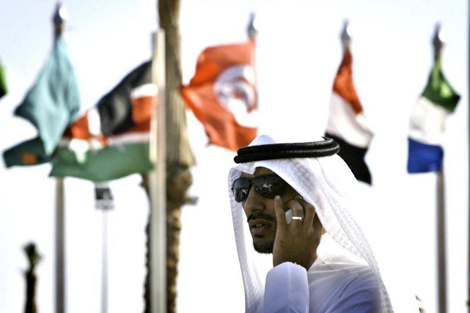 Bahrain's Batelco sees Q3 profit drop by 25%