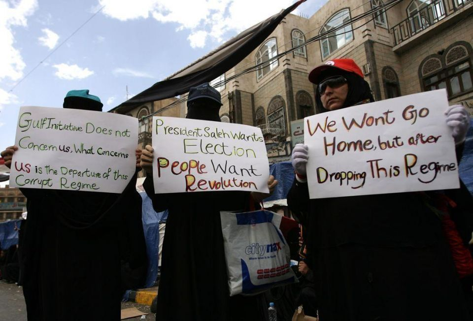 Yemen on brink of civil war as protesters gather