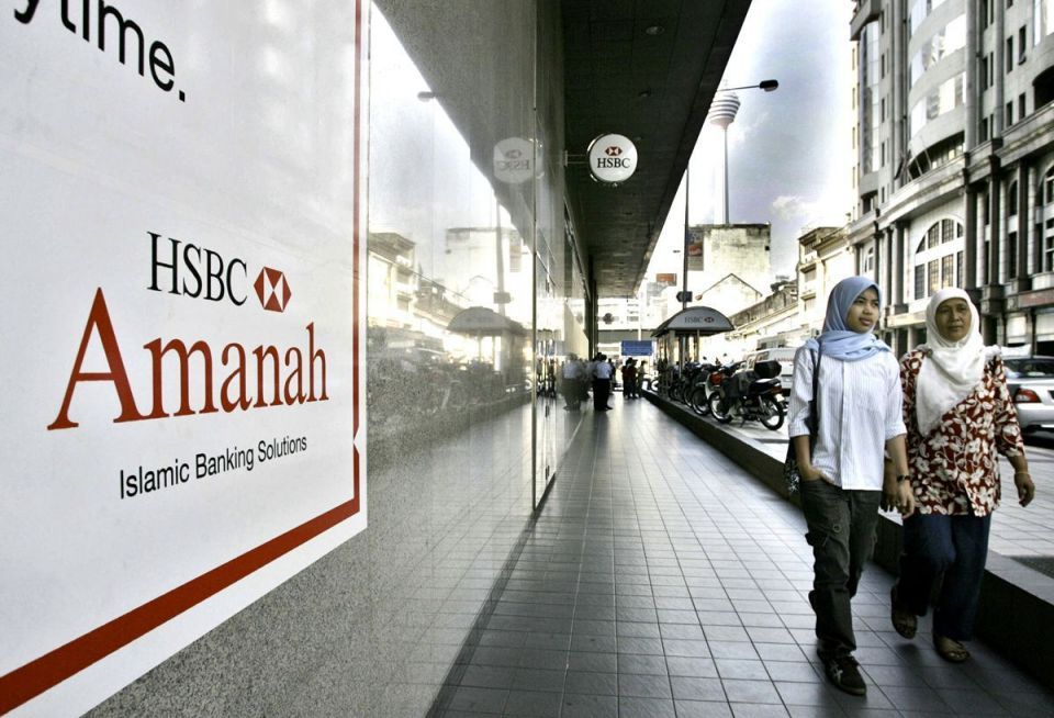 HSBC's Islamic unit says funds to exceed $10bn