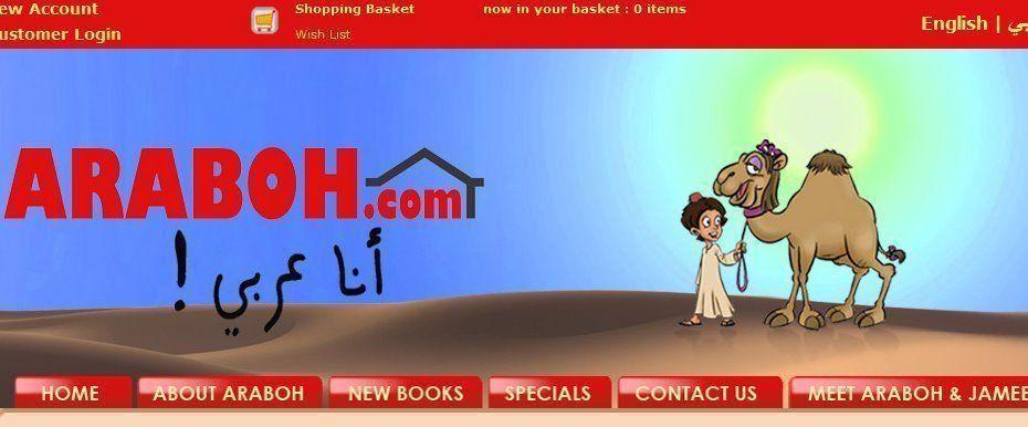 Online Arabic bookshop founder eyes US expansion