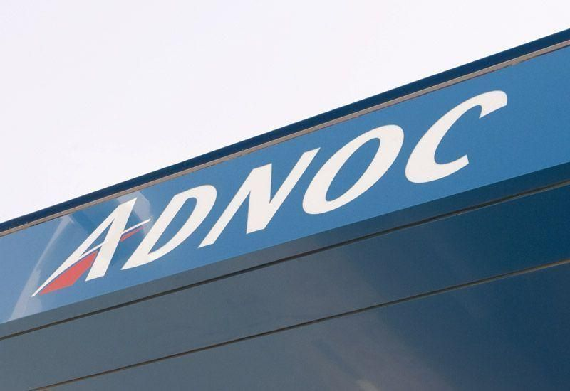 Abu Dhabi's ADNOC cutting 5,000 jobs – report