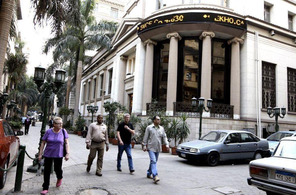 Egypt's local borrowing may backfire on economy