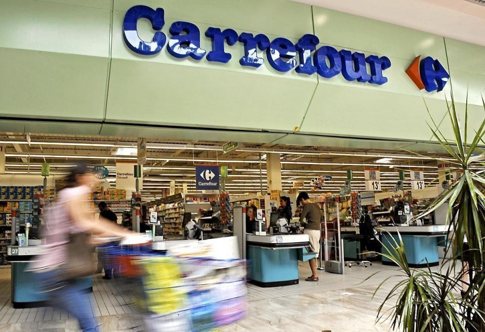 Dubai's MAF says to open largest MidEast Carrefour distribution hub