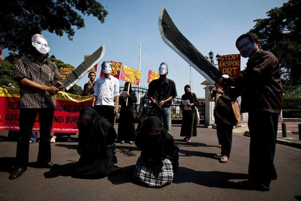 Indonesians protest maid's execution in Saudi Arabia