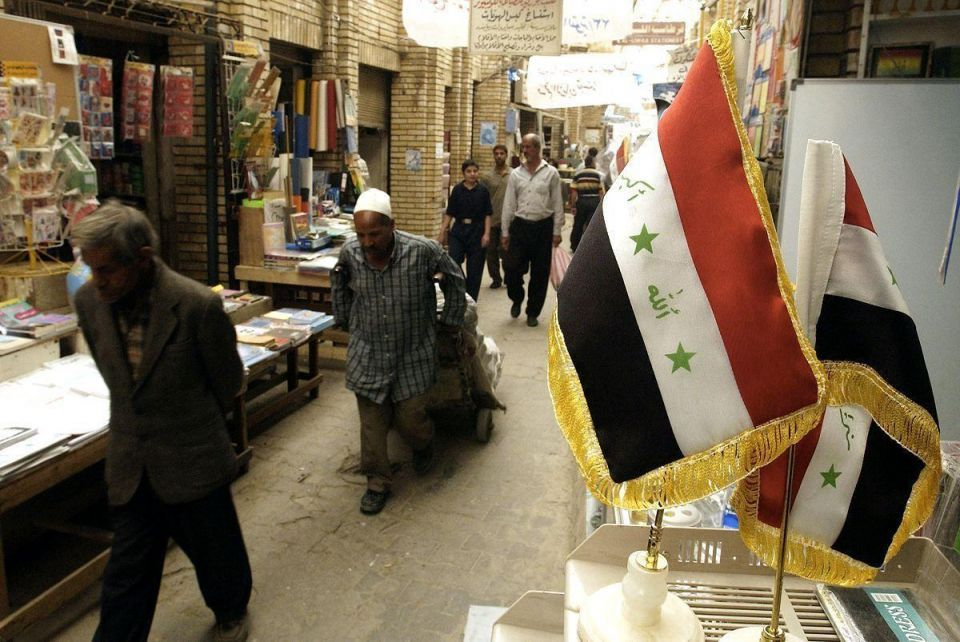 Iraqi banks struggle with limited services, capital