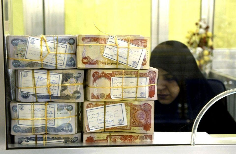 Iraq aims to reduce deficit to $11bn in 2016 ahead of possible IMF loan