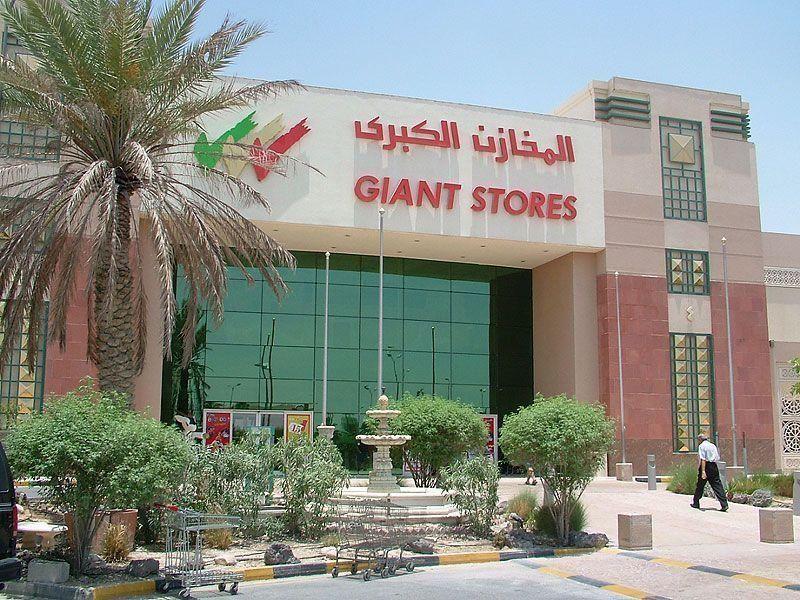 Qatar's Al Meera plans to build two Doha shopping malls