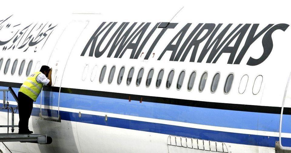 Kuwait Airways jet forced to make emergency landing