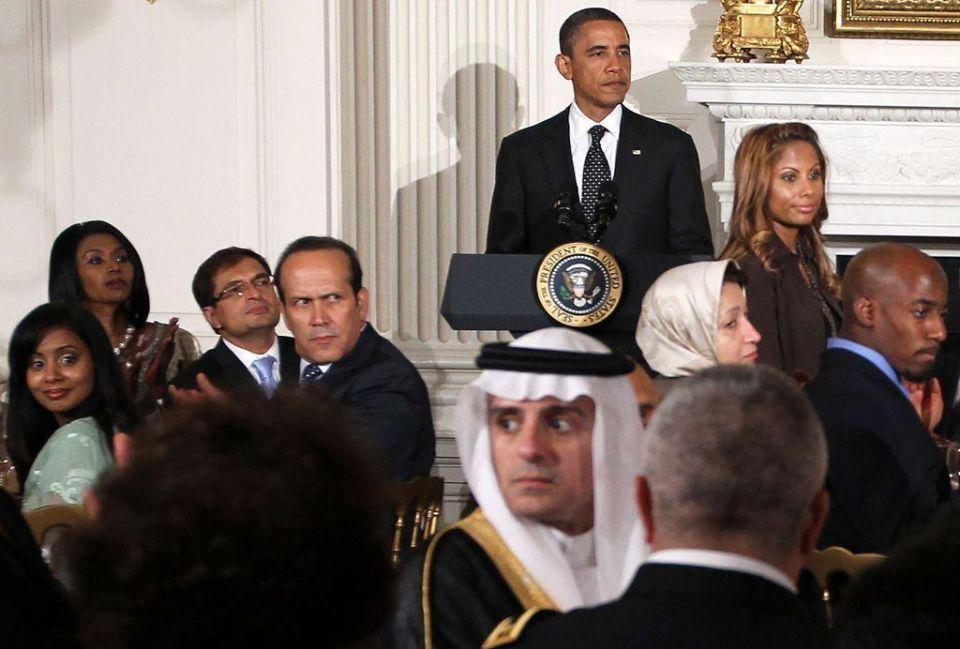 US president hosts Iftar dinner at White House