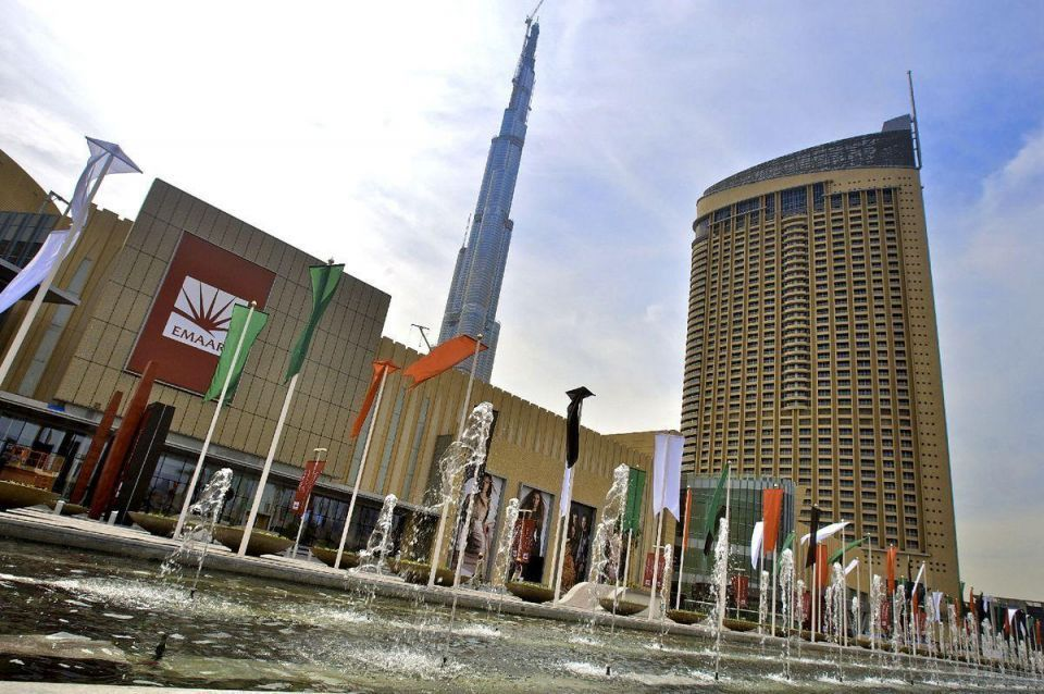 Dubai's Emaar Q4 falls 28% on higher costs, expenses