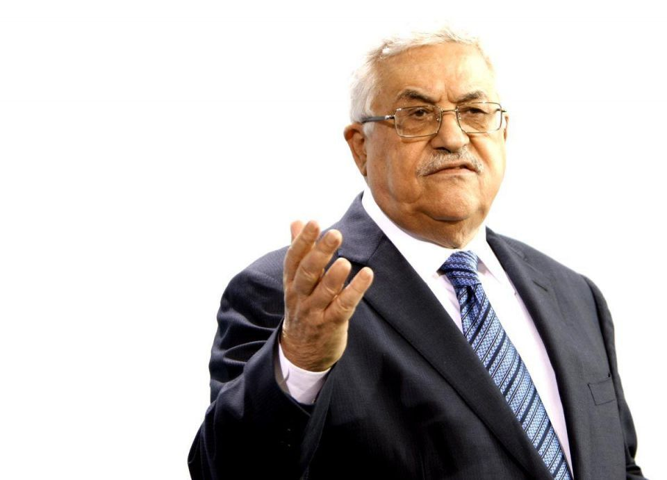 UN set for implicit recognition of Palestinian state