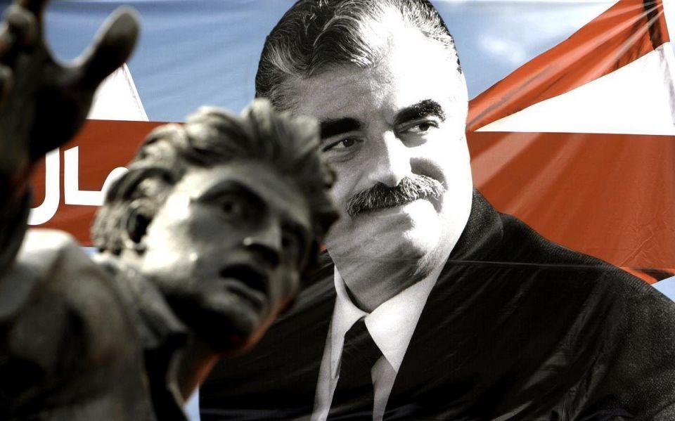 UN court says phones link men to murder of Rafiq Hariri