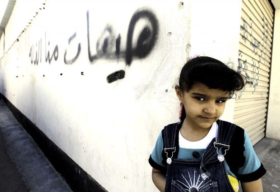 Bahrain's anti-gov't graffiti tells of unhealed rift