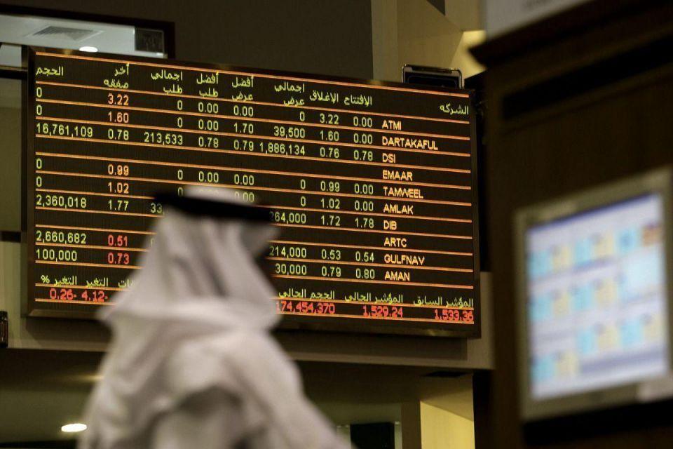 UAE, Qatar end lower, banks seen attractive