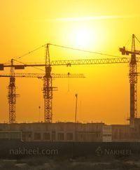 Saudi's Al-Qarnain Group to invest $1bn in Pakistan