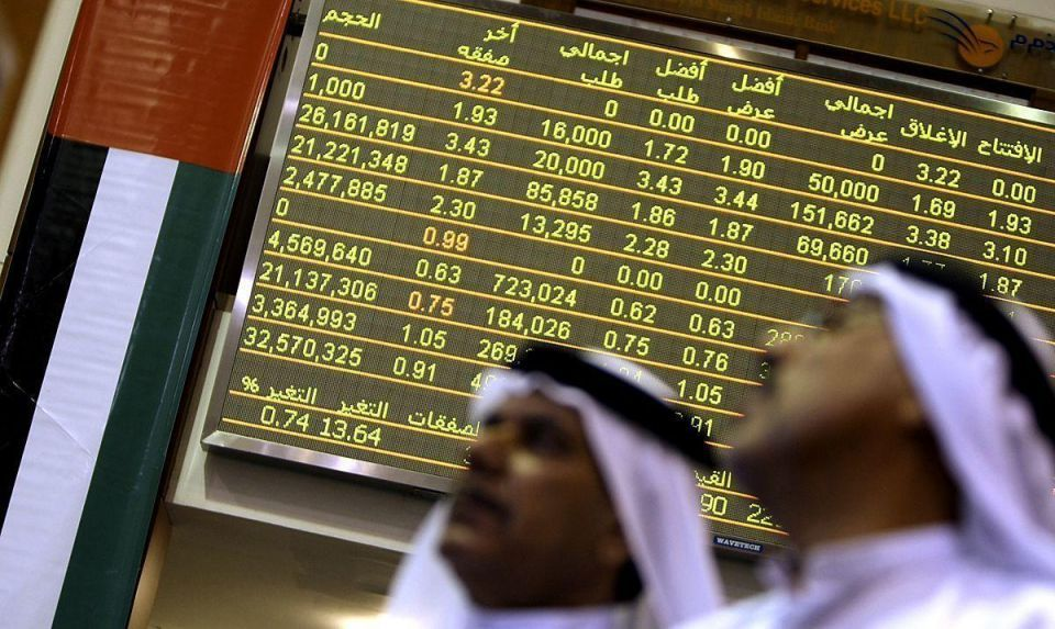 Abu Dhabi bourse to introduce short-selling in first quarter 2017 - CEO
