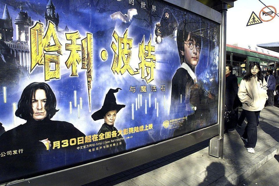 Hollywood keen to tap cinema boom in China