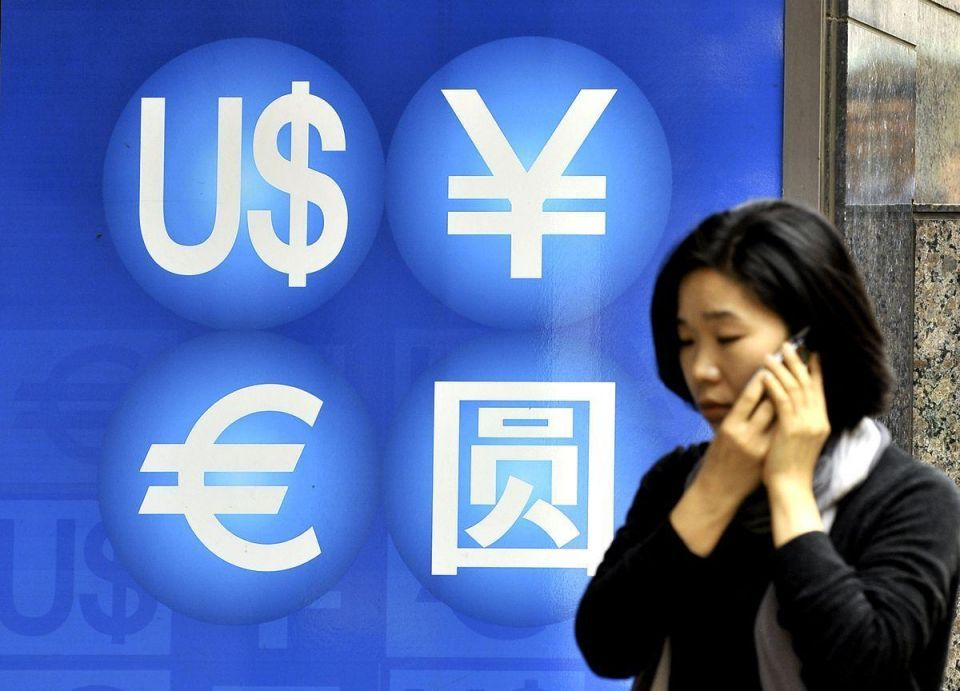 Euro hits 16-month low vs dollar, 11-year low vs yen