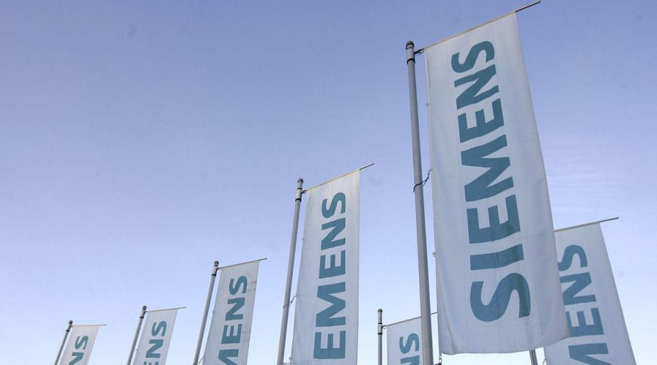 Siemens wins $590m Saudi power plant order