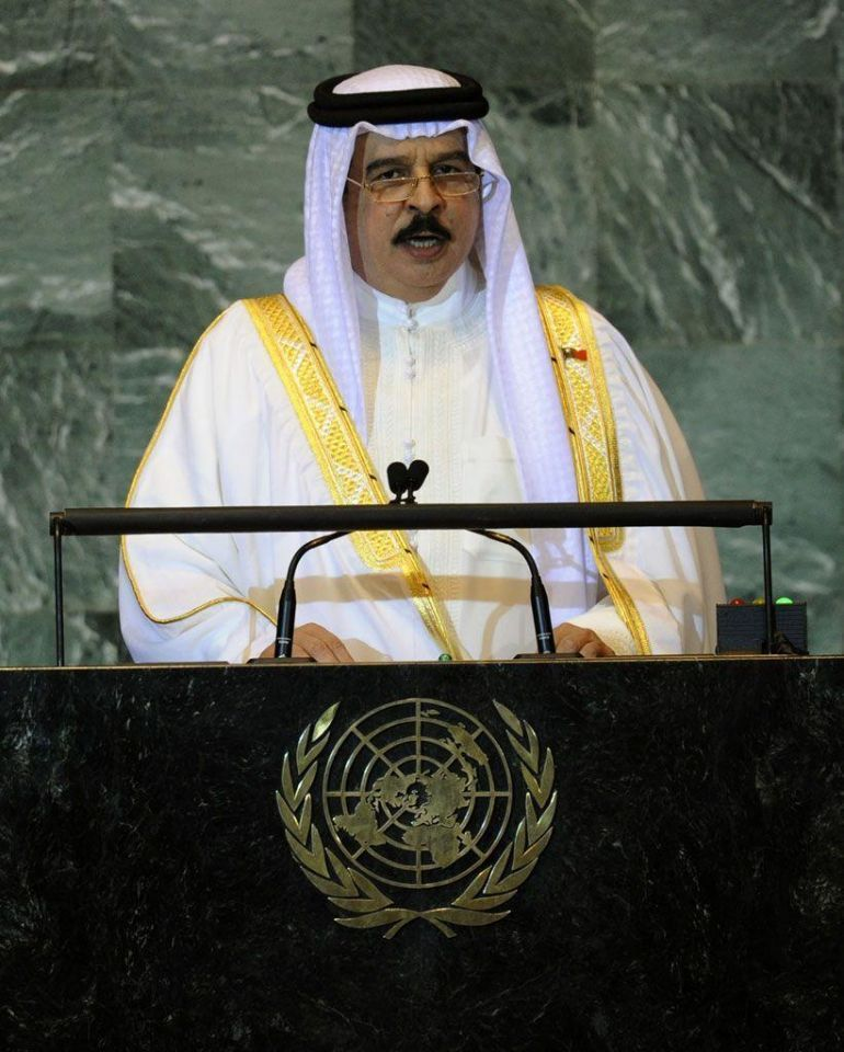 Bahrain king gifts $4.7m to UK military academy