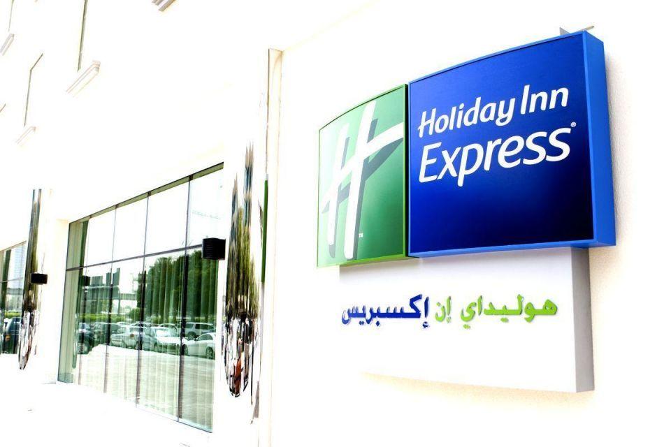 Saudi's Makkah to host world's largest Holiday Inn hotel