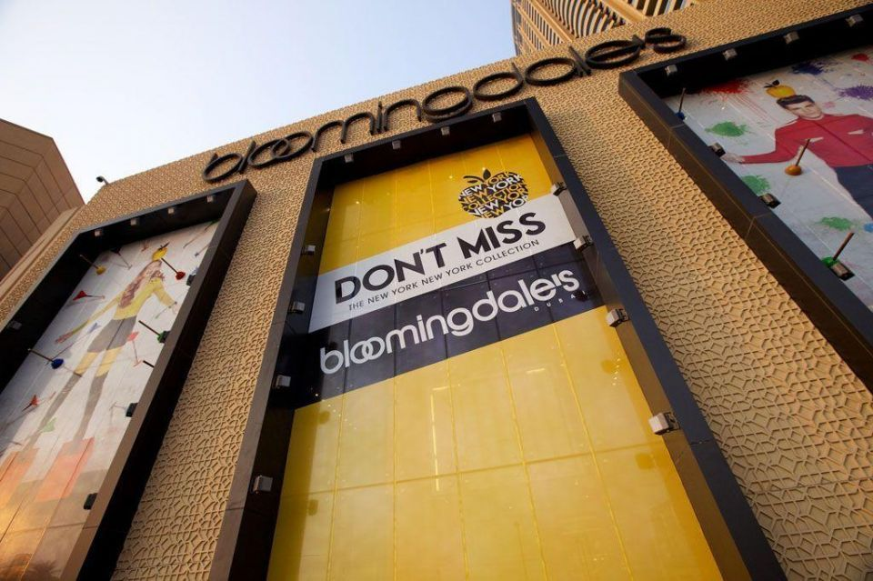 Gulf's second Bloomingdale's store to open in Kuwait in 2017