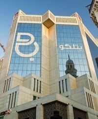 Bahrain's Batelco sees 2% fall in Q1 net profit