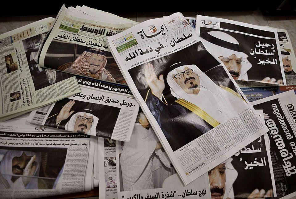 Kuwait set to scrap media bill if editors object