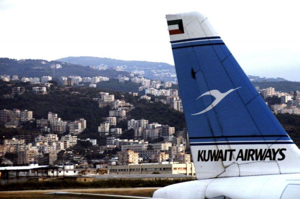 Strike halts Kuwait Airways flights