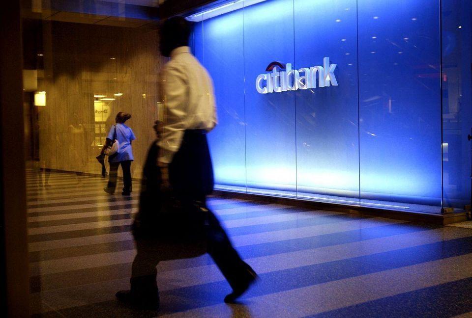 Citi eyes fresh job cuts in Middle East