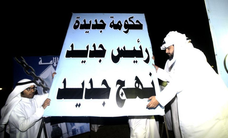 Kuwaitis in fresh rally for 'new leader, new government'