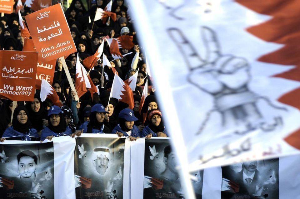 Bahrain opposition party calls for gov't to resign
