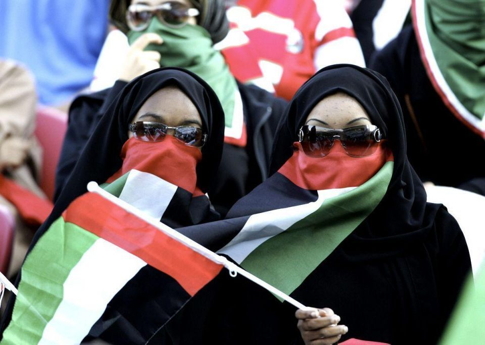 Government announces UAE public holidays for 2016