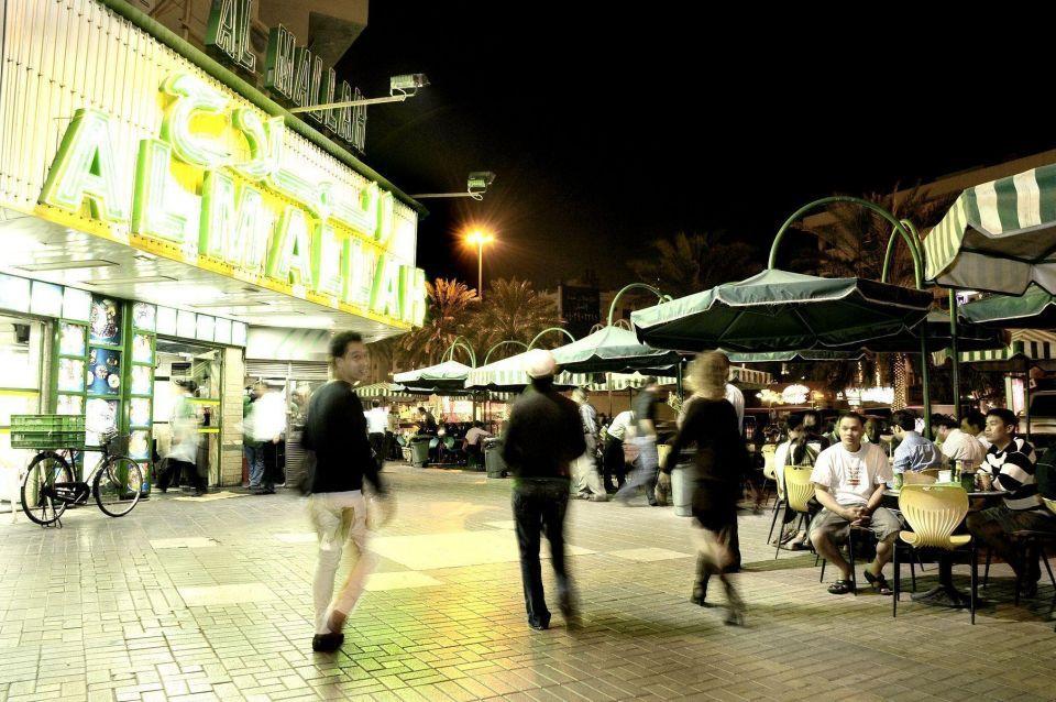 Al Diyafah street renamed to mark National Day