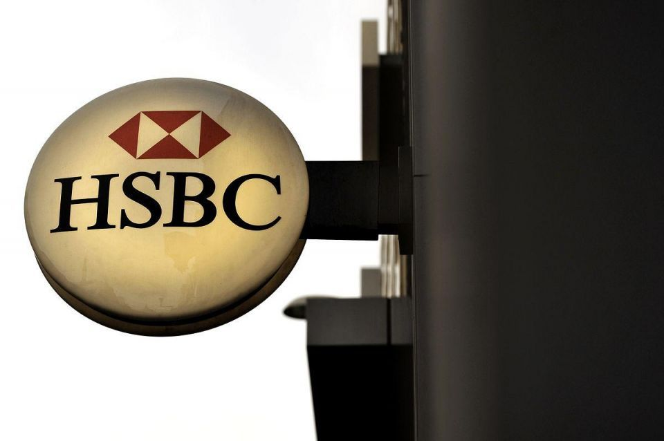 HSBC hands out $136m to SMEs in UAE in Q2