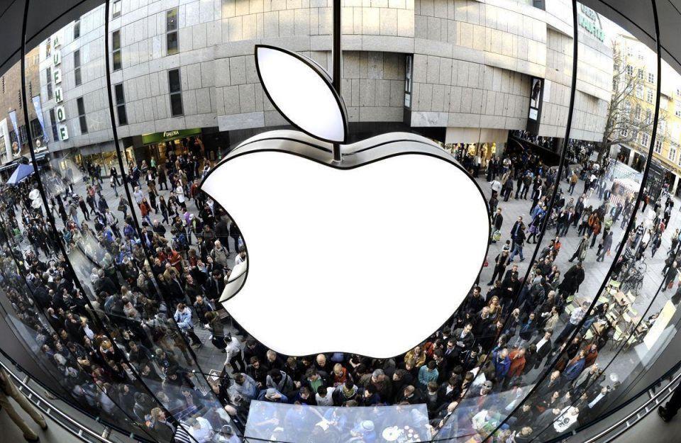 Apple advertises more jobs in the UAE