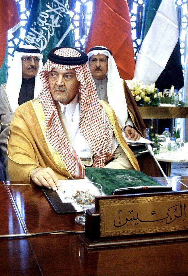KSA pledges to honour Egypt's US$3.7bn aid package