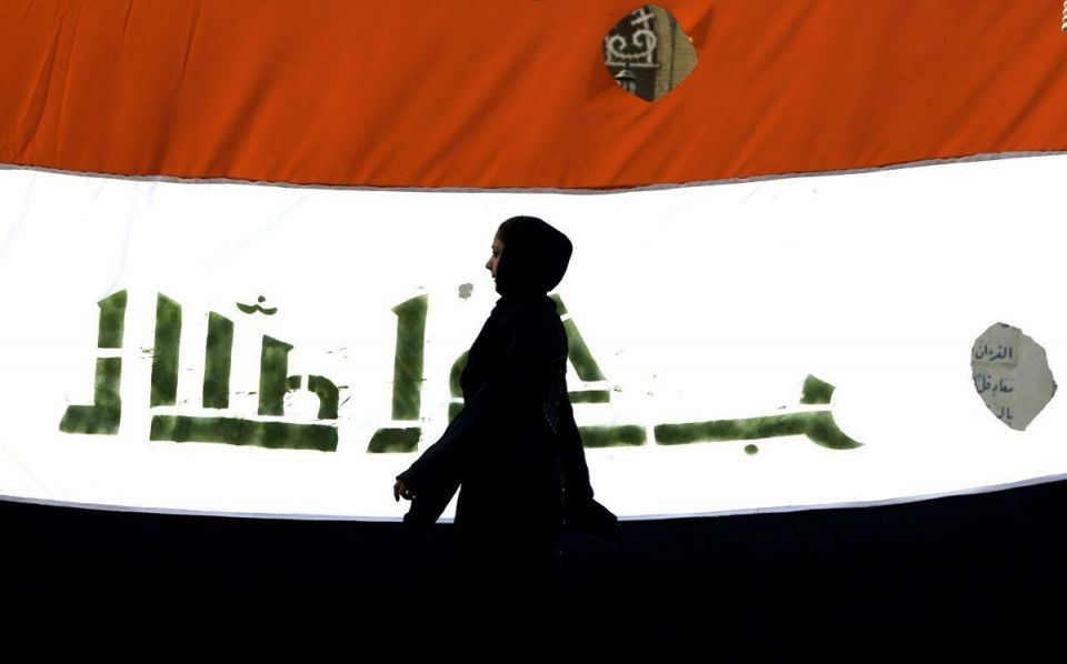 Saudi Arabia rejects foreign interference in Iraq