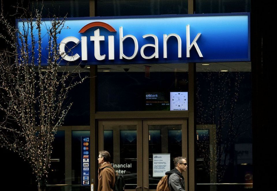 Citigroup sees MidEast private banking growth of 20% in 2016