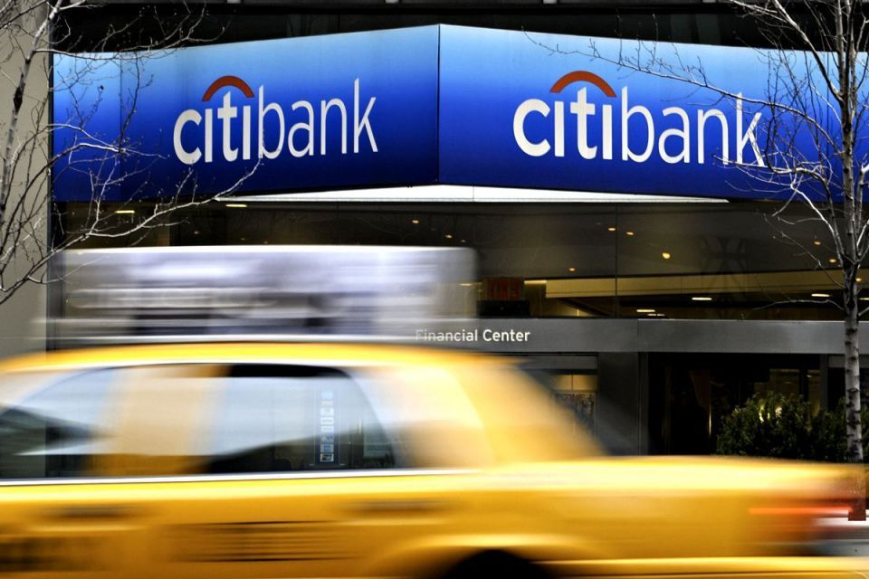 Citigroup can't block Abu Dhabi arbitration over $7.5bn stake