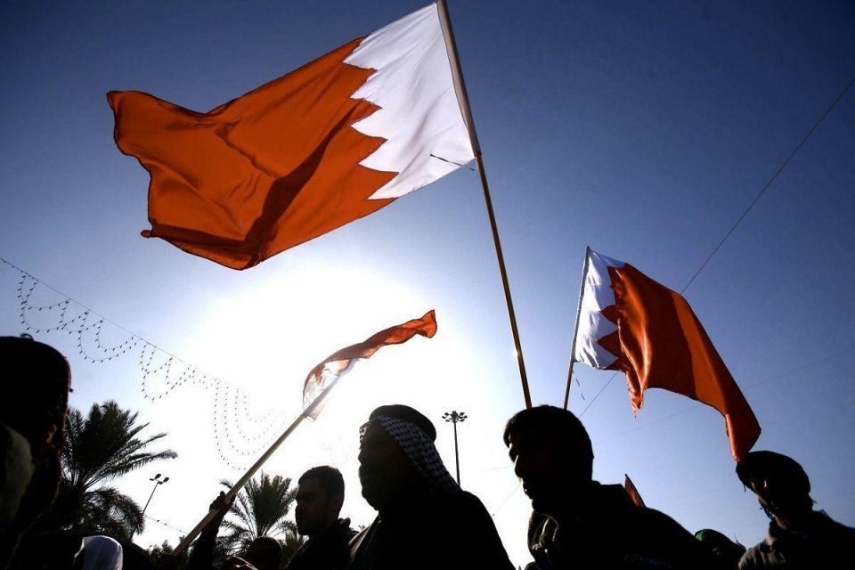 FIA says monitoring situation in Bahrain