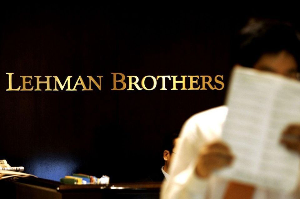 Lehman emerges from 3.5-year bankruptcy