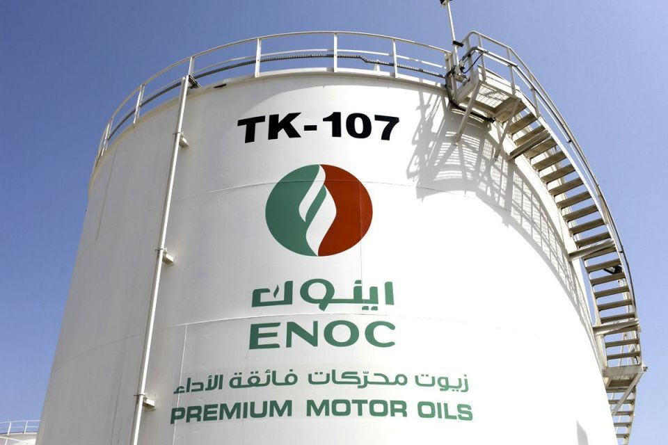 ENOC appeals to Dragon Oil investors with 735p-a-share offer