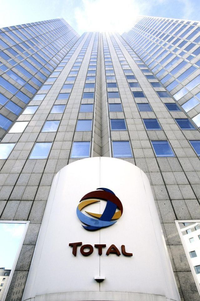 Qatar, Total ink new deal on offshore oil field